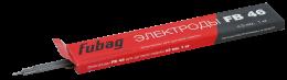 FUBAG Электрод сварочный с рутилово-целлюлозным покрытием FB 46 D3.0 мм (пачка 0,9 кг)