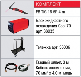 FUBAG INTIG 400 T AC/DC PULSE
