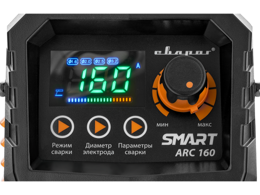 REAL SMART ARC 160 (Z28103)