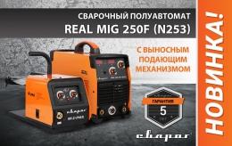 REAL MIG 250F (N253)