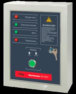 FUBAG Startmaster BS 6600 D (400V)