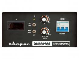 ARC 500 (R11)