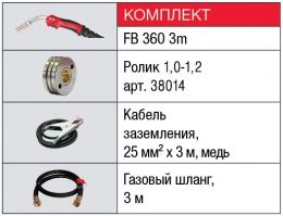 FUBAG INMIG 315 T +  горелка FB 360_3 м
