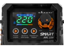 REAL SMART ARC 220 (Z28403)